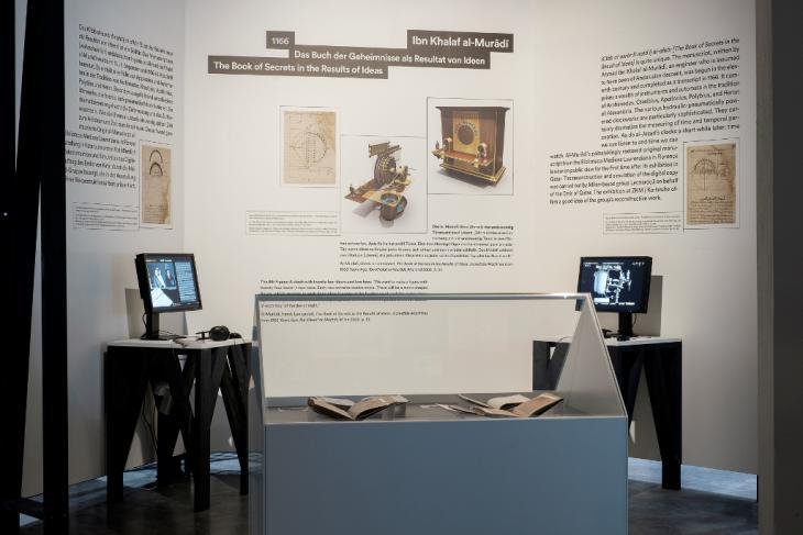 معرض الاختراعات الإسلامية القديمة في ألمانيا  harald_voelkl_20151208_Allahs Automaten