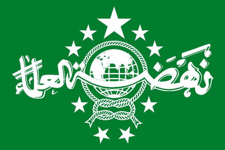 """شعار حركة """"نهضة العلماء"""". Quelle: wikimedia"""