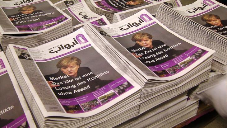 """""""تغطي صحيفة """"أبواب"""" أخبار البلدان التي قدم منها اللاجئون ومواضيع أخرى مهمة من ألمانيا. Foto: Al-Asheq/WDR"""