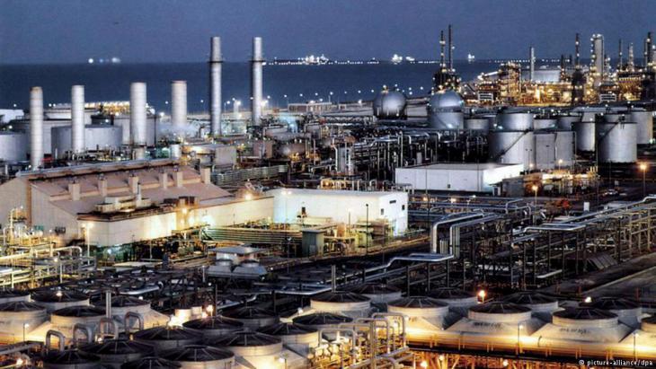 منشأة نفطية سعودية