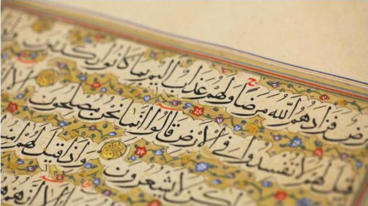 القرآن يحفظ في أرفع مكان في البيوت الإسلامية ويكون مكسواً بالقماش الفاخر. وحتى مجرد قراءة القرآن أو الاستمتاع إليه أو لمسه من قبل المسلمين أو غير المسلمين يتطلب الطهارة الطقوسية والخشية وفقاً للتقليد الإسلامي الشامل، والورع والتبصّر