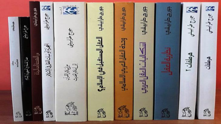 تميز المترجم والباحث والمفكر السوري الراحل جورج طرابيشي بكثرة ترجماته ومؤلفاته، وقد بلغت ترجماته ما يزيد على مائتي كتاب في الفلسفة والأيديولوجيا والتحليل النفسي والرواية.