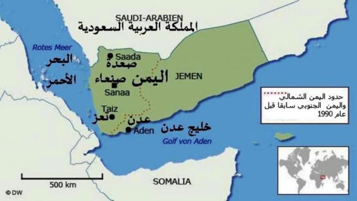 اليمن الشمالي واليمن الجنوبي سابقاً.