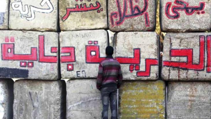 """جدارية في مصر مكتوب عليها """"الحرية جلية"""""""