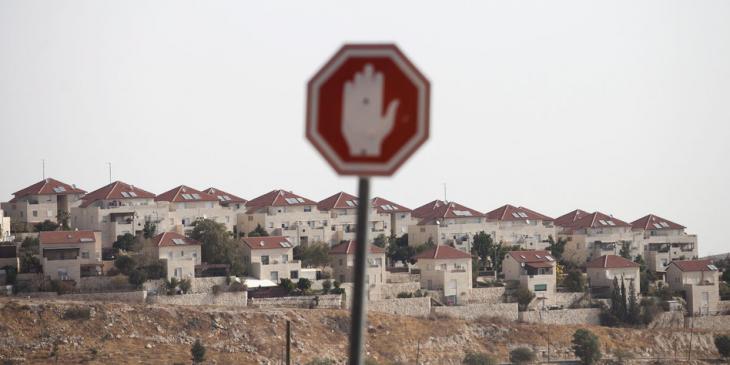 إحدى المستوطنات الإسرائيلية في الأراضي الفلسطينية. Foto: dpa