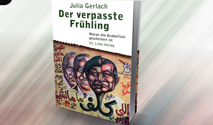 """غلاف كتاب """"الربيع المفقود. ما هي أسباب فشل الحراك الثوري العربي؟"""""""