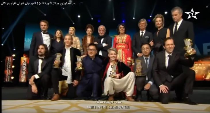 الفائزون بجوائز المهرجان الدولي للفيلم بمراكش 2016 في المغرب.