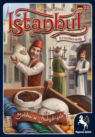 """صورة من لعبة ألواح ألمانية اسمها """"إسطنبول"""" عن دار النشر الألمانية بيغاسوس Pegasus"""