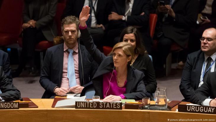 المندوبة السابقة للولايات المتحدة لدى الأمم المتحدة، سامانثا باور، في آخر عهد أوباما 23 / 12 / 2016.