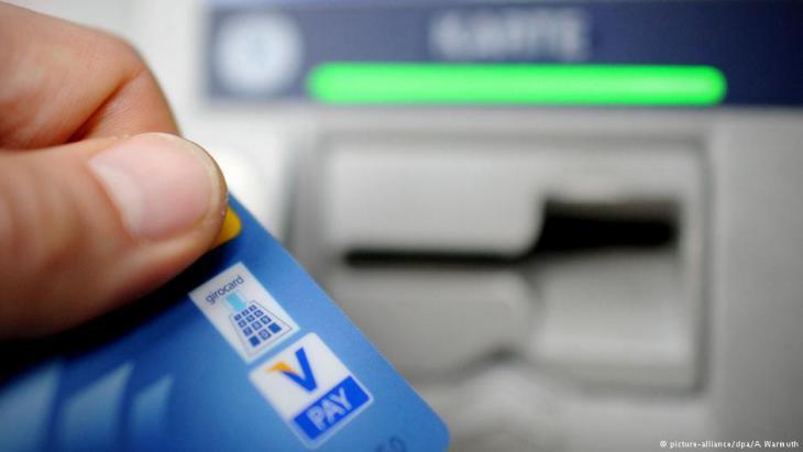 صرّاف آلي وبطاقة بنكية، صورة رمزية