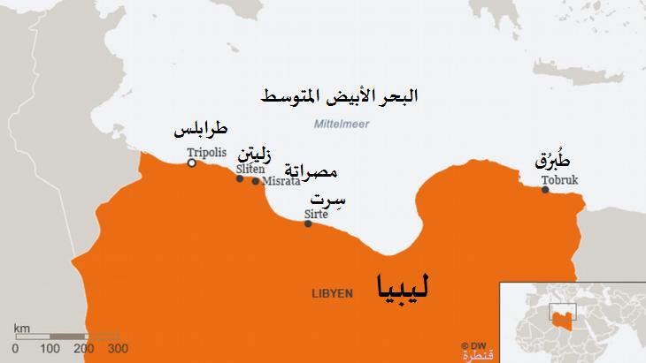 خريطة ليبيا. Quelle: DW