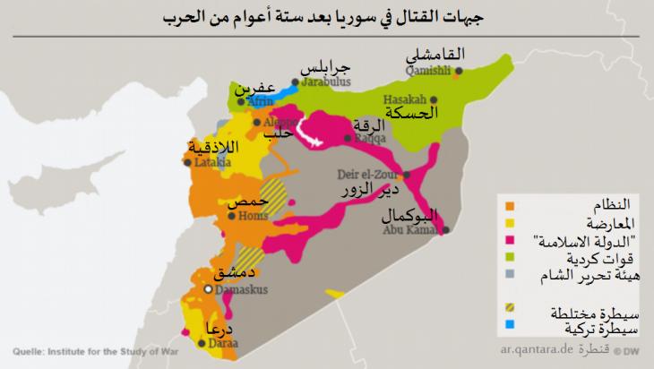 خريطة جبهات القتال في سوريا بعد ستة أعوام من الحرب. DW.de / ar.Qantara.de