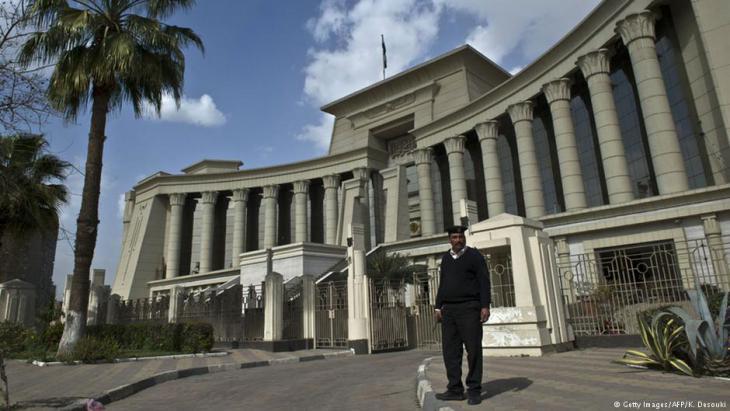 المحكمة الدستورية العليا في القاهرة