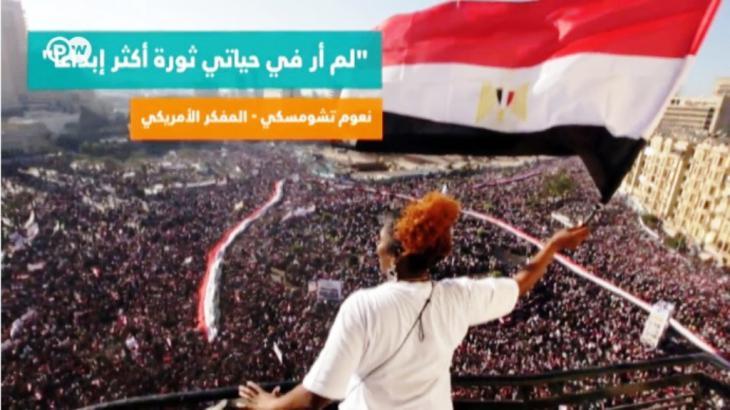 لقطة من احتجاجات ميدان التحرير المصرية في القاهرة.