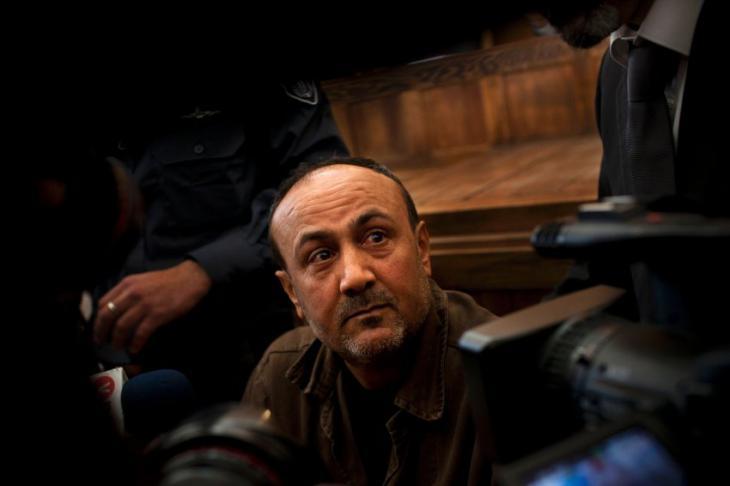 الزعيم الفتحاوي السجين مروان البرغوثي. Foto: AP