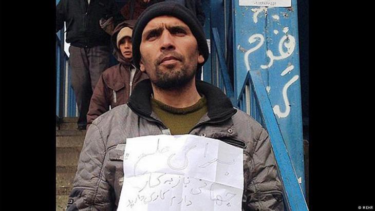 عاطلون عن العمل في إيران. Foto: Mehr