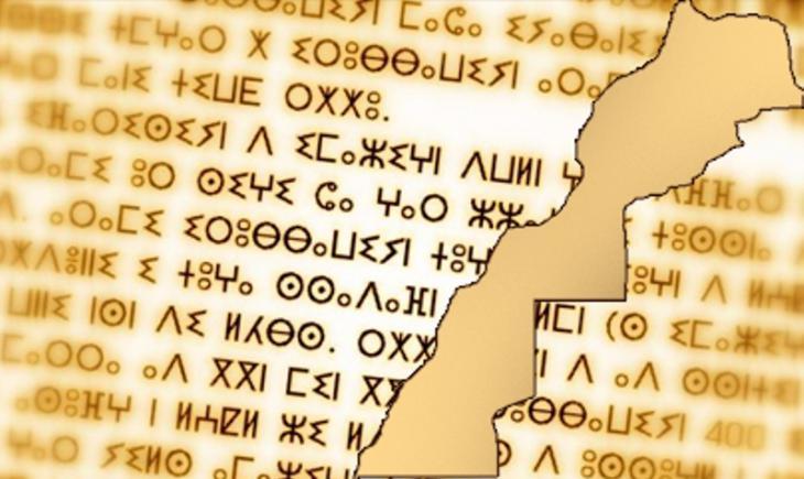 خريطة المغرب وعليها خط أمازيغي. (source: Morocco World News)