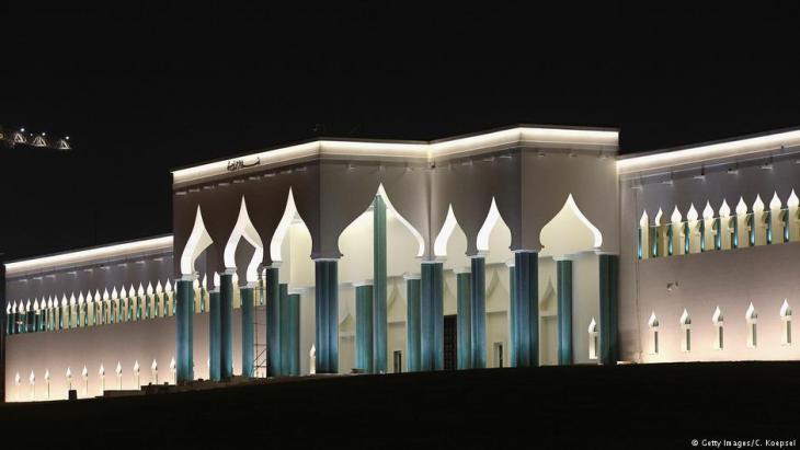 مقر حكومة القيادة القطرية في الدوحة. Foto: Getty Images