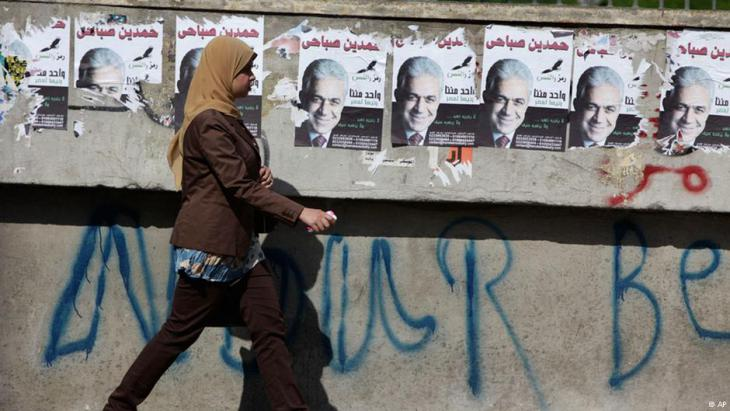 صور دعائية للمرشح حمدين صباحي للانتخابات المصرية الرئاسية مايو/أيار 2012.