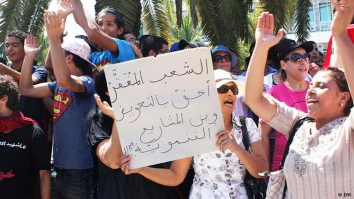 متظاهرون يطالبون بتعويضات لضحيا الثورة التونسية