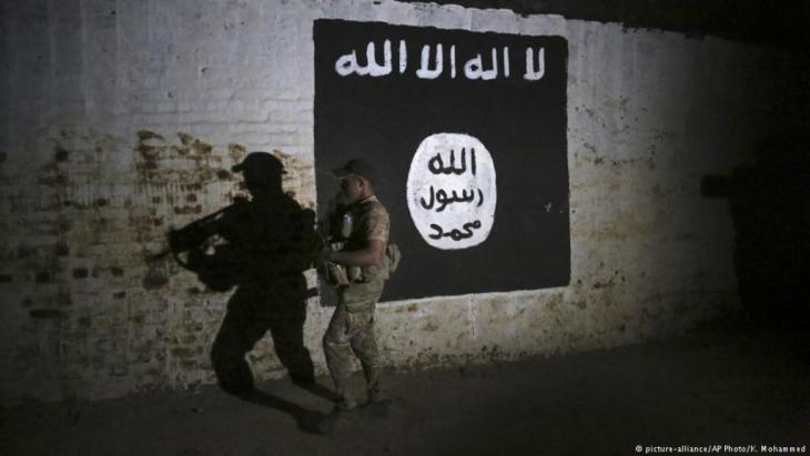 """""""السلطة السوداء"""" حول نشأة """"داعش"""""""