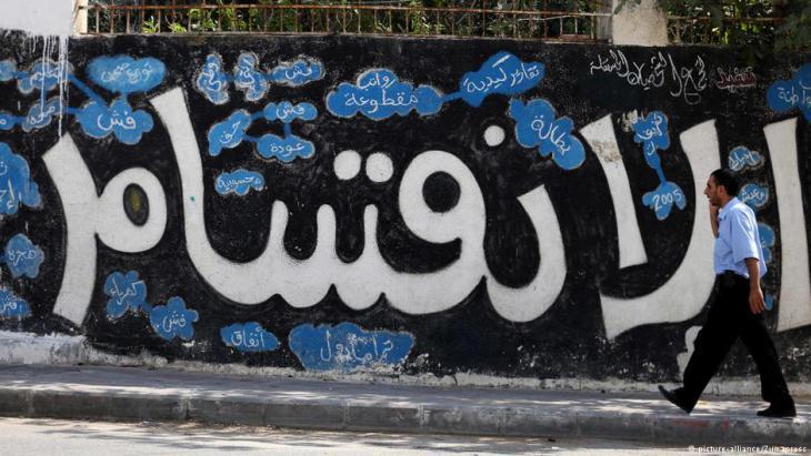 قرار حماس.. بداية نهاية معاناة غزة والانقسام الفلسطيني؟