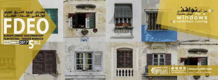 إعلان مهرجان أوروبا-الشرق في المغرب. الصورة: الجمعية المغربية للدراسات الإعلامية والأفلام الوثائقية.