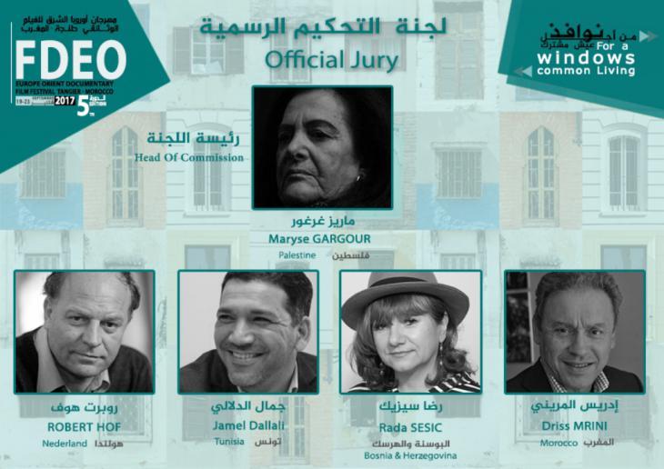 """لجنة التحكيم في مهرجان """"أوروبا-الشرق للفيلم الوثائقي 2017"""". الصورة: الجمعية المغربية للدراسات الإعلامية والأفلام الوثائقية."""