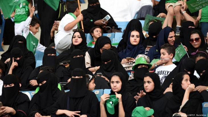 سعوديات في أحد ملاعب كرة القدم في الرياض.