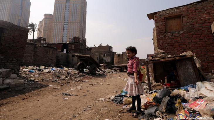 حي مهمش في القاهرة