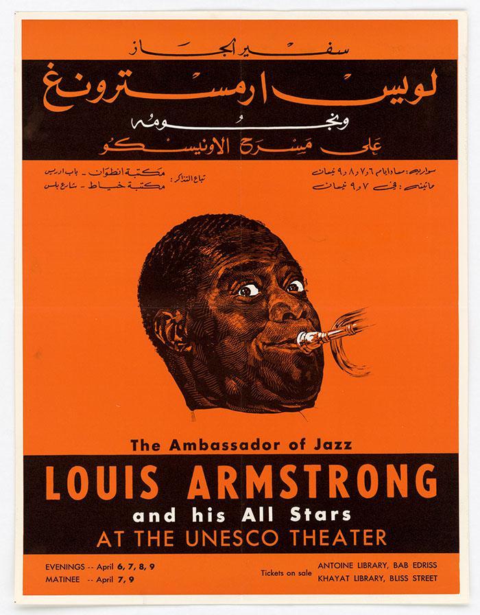 إعلان لحفلة جار موسيقية لِــ:  لويس أرمسترونغ ، بالعربية