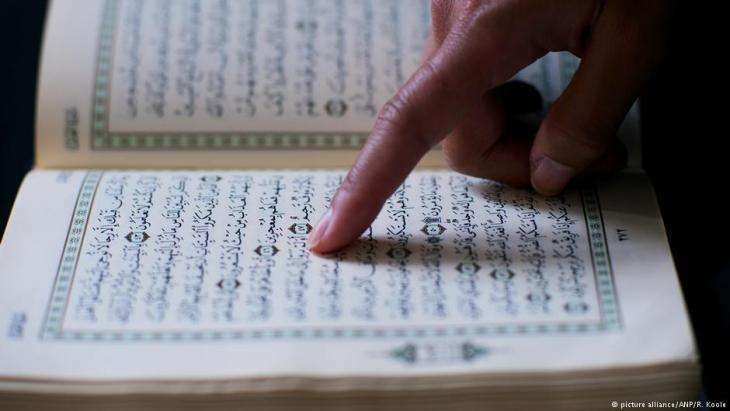الآيات المعادية لليهود في القرآن