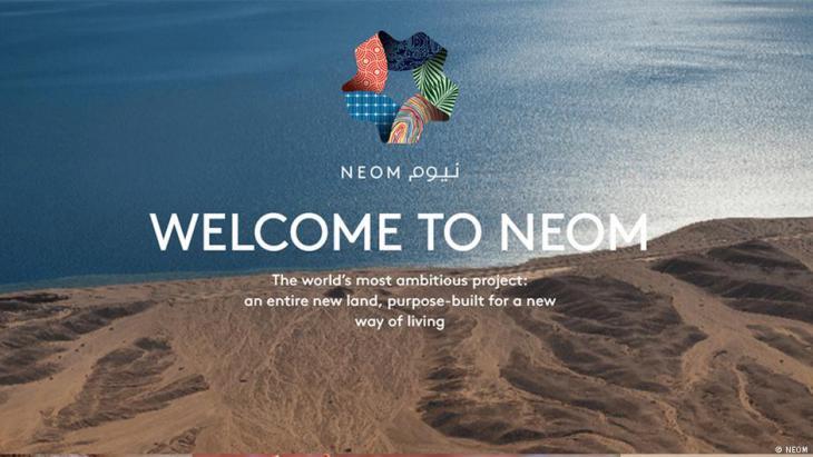 """مشروع """"نيوم"""" بقيمة نصف تريليون دولار بين مصر والسعودية والاردن"""