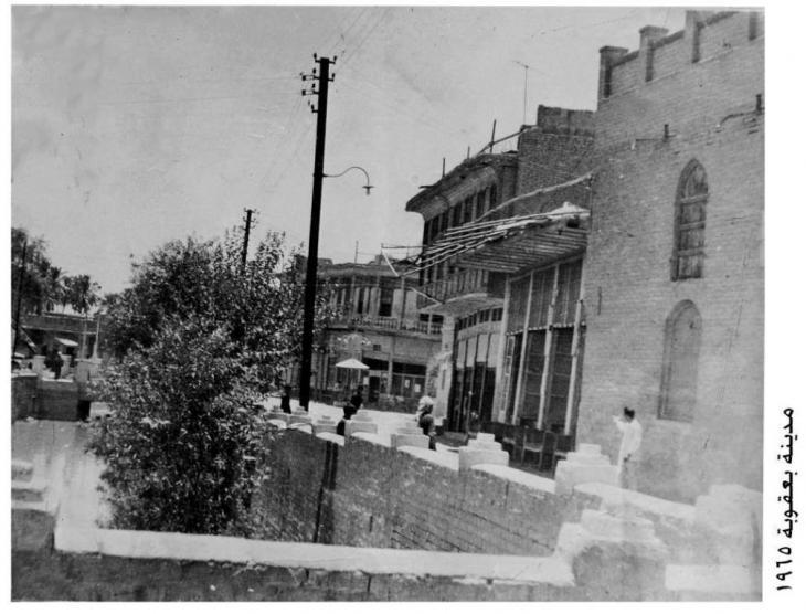 مدينة بعقوبة صورة تاريخية