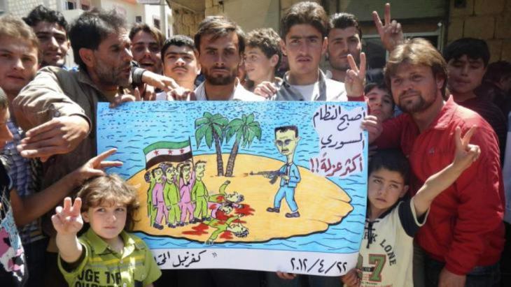 محتجون سوريون على النظام السوري في سوريا
