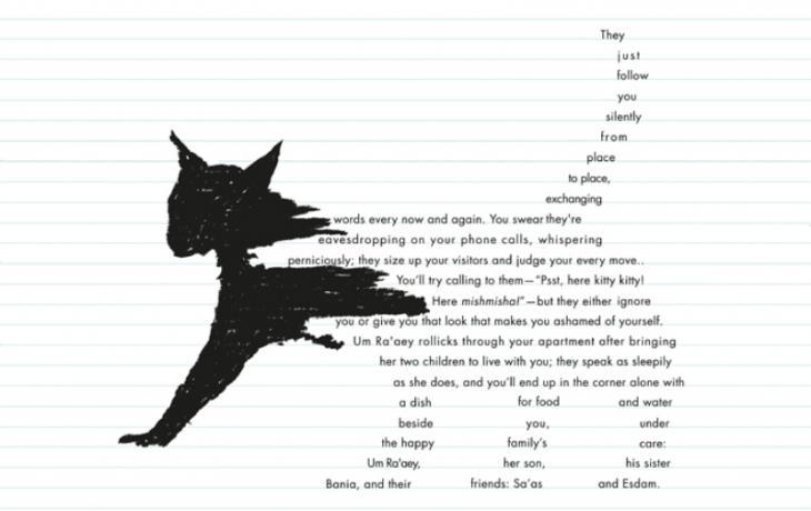 """قصاصة من الترجمة الإنكليزية لرواية """"في شقة باب اللوق"""" المصورة.  (published by Darf)"""
