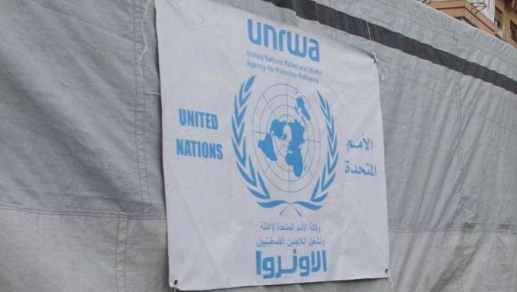 شعار الأونروا: وكالة الأمم المتحدة لغوث وتشغيل اللاجئين الفلسطينيين. dpa