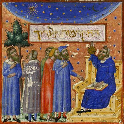 مخطوط مصور يرجع تاريخه إلى عام 1347 ميلادية يعرض ابن ميمون أثناء التدريس. (source: Wikipedia; public domain)