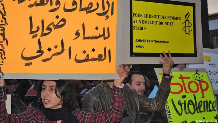 صورة من الأرشيف ..ناشطة مغربية تتصدر احتجاجات ضد العنف