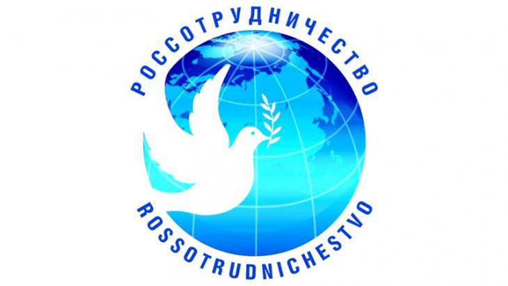 """شعار: """"الوكالة الفيدرالية لشؤون رابطة الدول المستقلة والمواطنين الروس المقيمين في الخارج والتعاون الإنساني الدولي""""، وهي الناطق الرسمي الثقافي والسياسي للكرملين."""