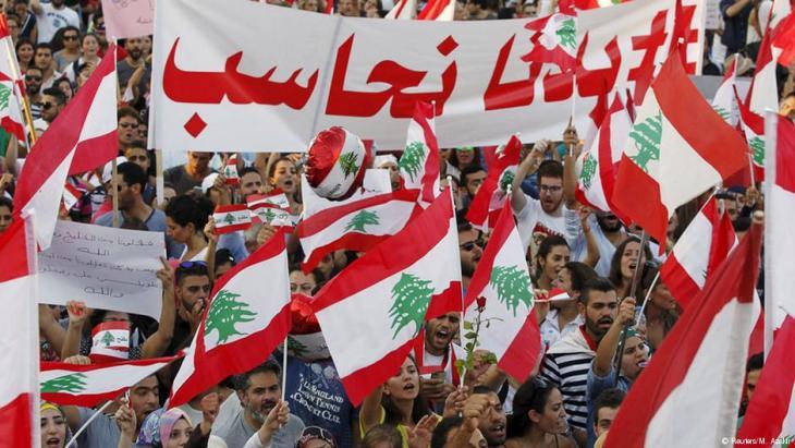 مظاهرات في لبنان ضد الفساد (صورة أرشيفية).