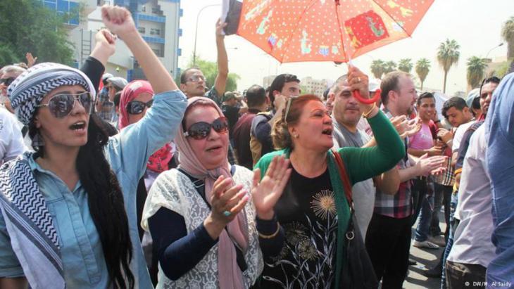 احتجاجات ضد الفساد في العراق.
