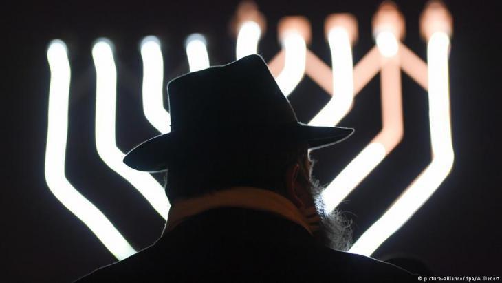 اليهود في ألمانيا ظ صورة رمزية