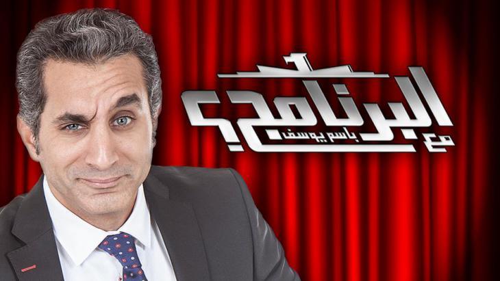 """Deutsche Welle TV-Sendungslogo """"AlBarnameg"""" mit dem ägyptischen Satiriker Bassem Youssef; Foto: DW"""