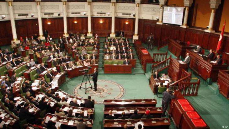 صورة من البرلمان التونسي. الصورة: أ.ب
