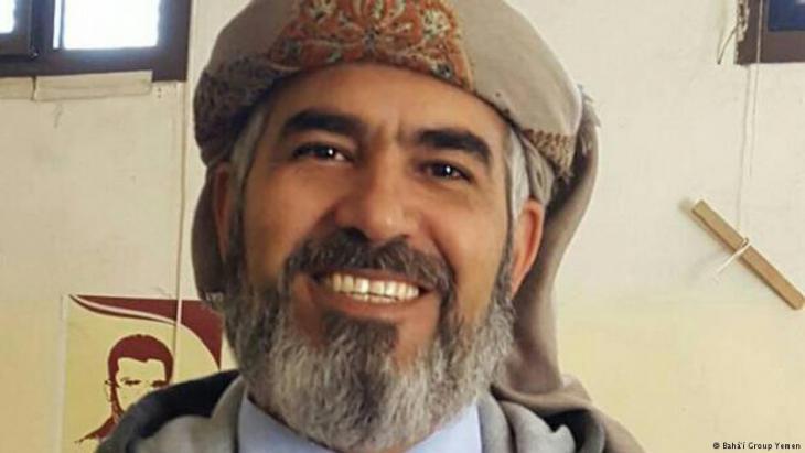 حامد بن حيدرة بهائي يمني