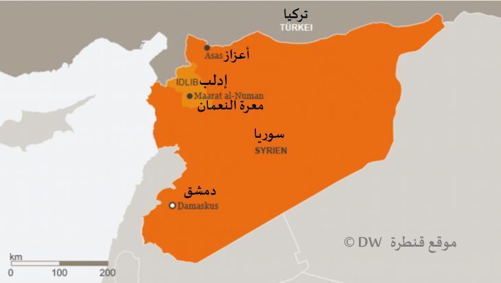 خريطة محافظة إدلب مع مدينة معرة النعمان في سوريا.