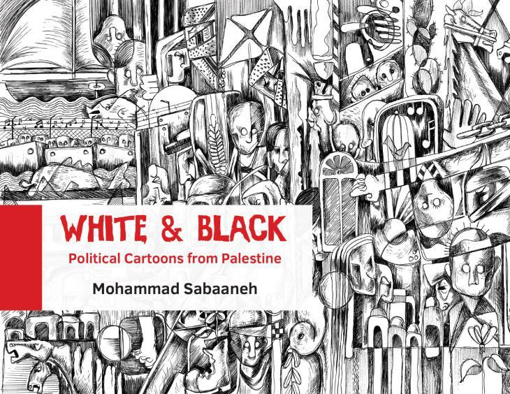 """الغلاف الإنكليزي لكتاب """"أبيض وأسود: رسوم كاريكاتير سياسية من فلسطين"""" للفنان محمد سباعنة. (published by Just World Books)"""