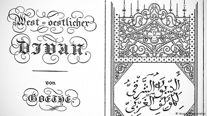 غلاف مجموعة القصائد (ديوان الشرق والغرب) لغوته.