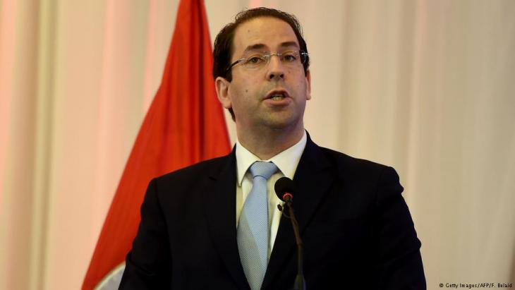 Tunesiens Ministerpräsident Youssef Chahed; Foto: Getty Images/AFP